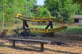 Suklaphanta National Park Tour